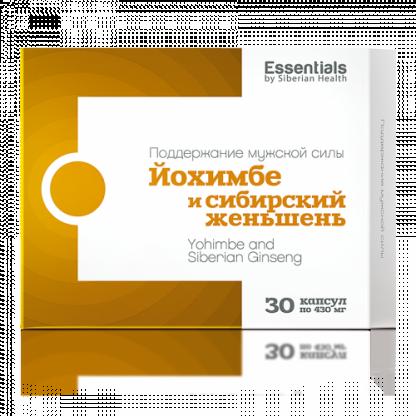 Essentials Йохимбе и сибирски жен-шен