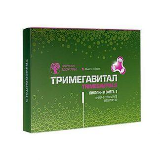 Тримегавитал Ликопин и омега-3